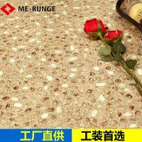 厂家批发庭装修阳台卫生间地板鹅卵石pvc地板防滑石塑片材地板