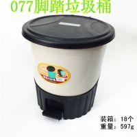 厂家直销 创意家用塑料脚踏垃圾桶 客厅收纳桶 厨房按压带盖清洁