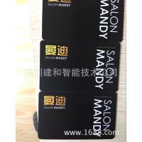 现货供应 NTag213白卡 超高频卡 RFID卡 NFC智能卡片厂家 电话卡