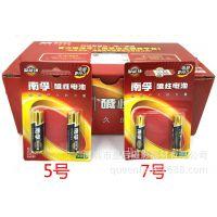 南孚电池 5号碱性电池2粒 聚能环7号干电池玩具电池