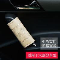芸铮汽车门把手套车门内保护套实用防刮汽车用品皮革内饰套装批发