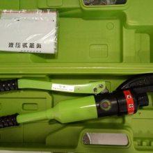 20手持式液压钢筋剪  电动液压钢筋剪  压线钳生产批发