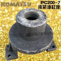 小松PC200-7挖机履带弹簧底座配件 小松200-7打链油缸座