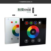 led七彩触摸面板 模组rgbw灯带控制器 调光调色开关智能家用12V
