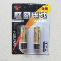 批发恒霸5号AA/AAA干电池碳性干电池玩具小家电家用电池