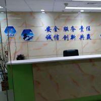 北京维力斯科技发展有限公司