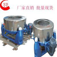 枣庄果汁分离机 大型食品甩干机 不锈钢离心脱水机稳定性好