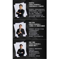 深圳淘宝运营培训班_8年实操经验值得信赖