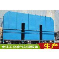 惠州VCO废气处理之什么是热破坏法VOC废气处理工艺