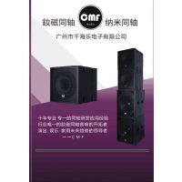 音响找CMF钕磁同轴