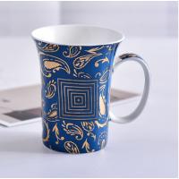 唐山瓷亿美 厂家批发骨瓷水杯 创意咖啡礼品杯陶瓷反口杯办公广告杯定制LOGO