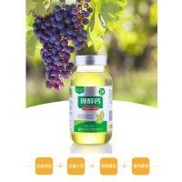 绿陇生物 糖醇钙 防裂整形着色膨果