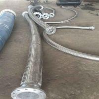 不锈钢软管DN200 可曲挠金属软管生产厂家 友瑞牌