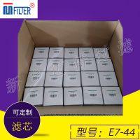 液压油滤芯价格Pi9205DRGSVT25 替代MAHLE玛勒滤芯PI9160DRGVST10