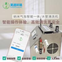 三一昊道环境拥有行业5.0清洗技术的水管清洗机