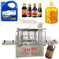 四头液体灌装机 液体农药30-50ML灌装机 全自动灌装旋盖机