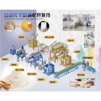 南平配料包装生产线安装-蓝垟机械设备公司
