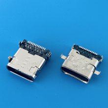 板上双壳USB C TYPE/ TYPE-C母座前插后贴DIP+SMT/L=10.0mm