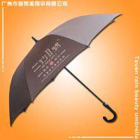 佛山雨伞厂生产-二沙1号粤菜高尔夫伞 雨伞厂 东莞雨伞厂 深圳雨伞厂