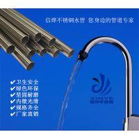 304不锈钢水管 焊接管 薄壁不锈钢水管 可非标定做 来图加工 欢迎前来垂询