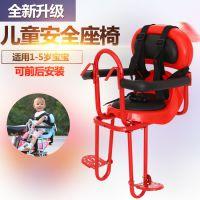 电动车后置前置两用座椅 自行车折叠电动车后置座椅子 儿童后置座
