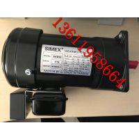 SIMEX减速机 SIMEX电机SVB18 1/25 0.4KW