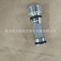 煤矿液压支架滤芯TMFHZY(15)C.05