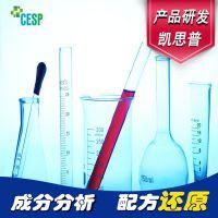 聚氨酯橡胶 工业用橡胶制品 成分检测 新型聚氨酯橡胶配方解密