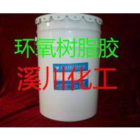 厂家直销 环氧树脂胶 深层修补 混凝土裂缝修补胶