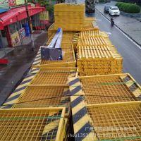 现货供应临边基坑防护网 建筑施工地基坑口临边安全护栏