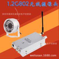1.2G802 有线无线两用 监控红外夜视无线摄像头接收机套装