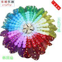 厂家直销舞蹈扇子 秧歌扇 70朵花韩国扇纱扇 双面水晶梅花亮片扇