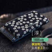 一件代发淳10000毫安定制版充电宝便携聚合物移动通用手机电源