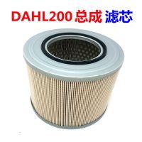 DAHL200滤芯总成 船舶重卡工程机械改装 加装油水分离器总成滤芯