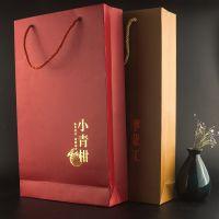 高端 新会小青柑方形纸盒套装茶叶包装空礼盒 可装18个 可定制
