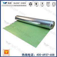 常州海辰厂家直销 IXPE复金属铝箔 防水防潮卷材 自粘带卷材