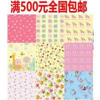 72张蝴蝶15*15厘米正方形儿童手工彩纸玫瑰花千纸鹤折纸0215
