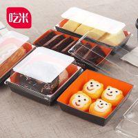吃米一次性方形三明治千层蛋糕纸盒西点蛋糕卷热狗泡芙打包盒子