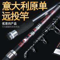碳素意大利LINEAEFFE3.3米振出式伸缩更硬长节远投竿锚杆海竿抛竿