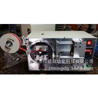 TM-1948SPT自动包胶机自动胶布机自动胶带机自动打胶机
