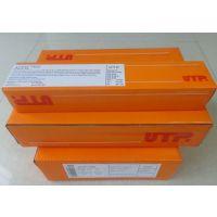 德国UTP 34 N铜焊条 EL-CuMn14Al铝青铜焊条 ECuMnNiAl铜焊条