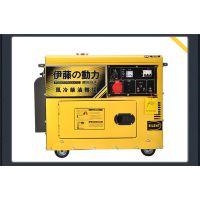 伊藤5000w静音柴油发电机YT6800T3