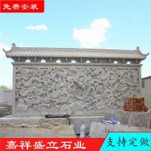 供应大型工艺石材浮雕照壁  建筑影壁墙 景观文化墙
