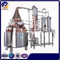 葡萄酒蒸馏设备 水果白兰地蒸酒器 烧酒设备