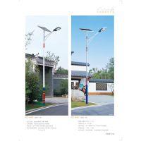 黔南都匀6米太阳能路灯中标采购 龙江厂家随时报价