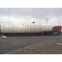 20吨PE锥底水箱 20吨PE储罐 20吨塑料水桶