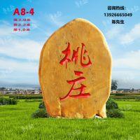 河南大型黄蜡石产地供应 园林造景专业设计 门牌黄腊石原石