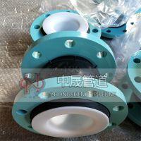 品牌KXT型国标钢衬四氟橡胶接头 PTFE法兰软连接 管道柔性连接器 排污腐蚀系统专用