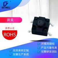 惠州开关插座厂家 生产稳定耐用点读机开关东莞泰威可靠性高