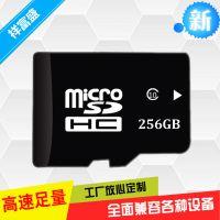 tf卡工厂256GB大容量4K内存卡U3运动相机512G存储卡批发